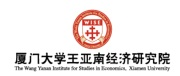 Logo of WISE, Xiamen University